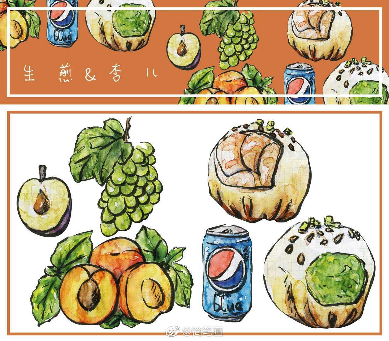 食物类水彩手帐手绘小素材(投稿: )