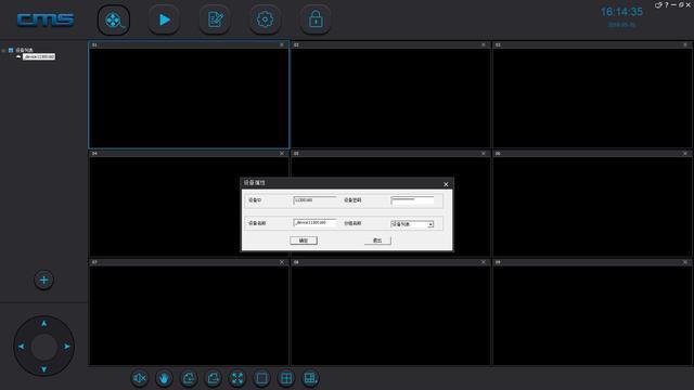 如何破解要出售的摄像机ID:如果知道IP摄像机ID,是否可以破解密码登录?