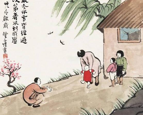 他a漫画的中式漫画,治愈拥有温情的脉脉心灵…漫画飒304图片
