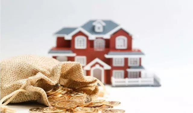 公积金�9a_如果45岁前还没买上房子,那么你的公积金还有用吗