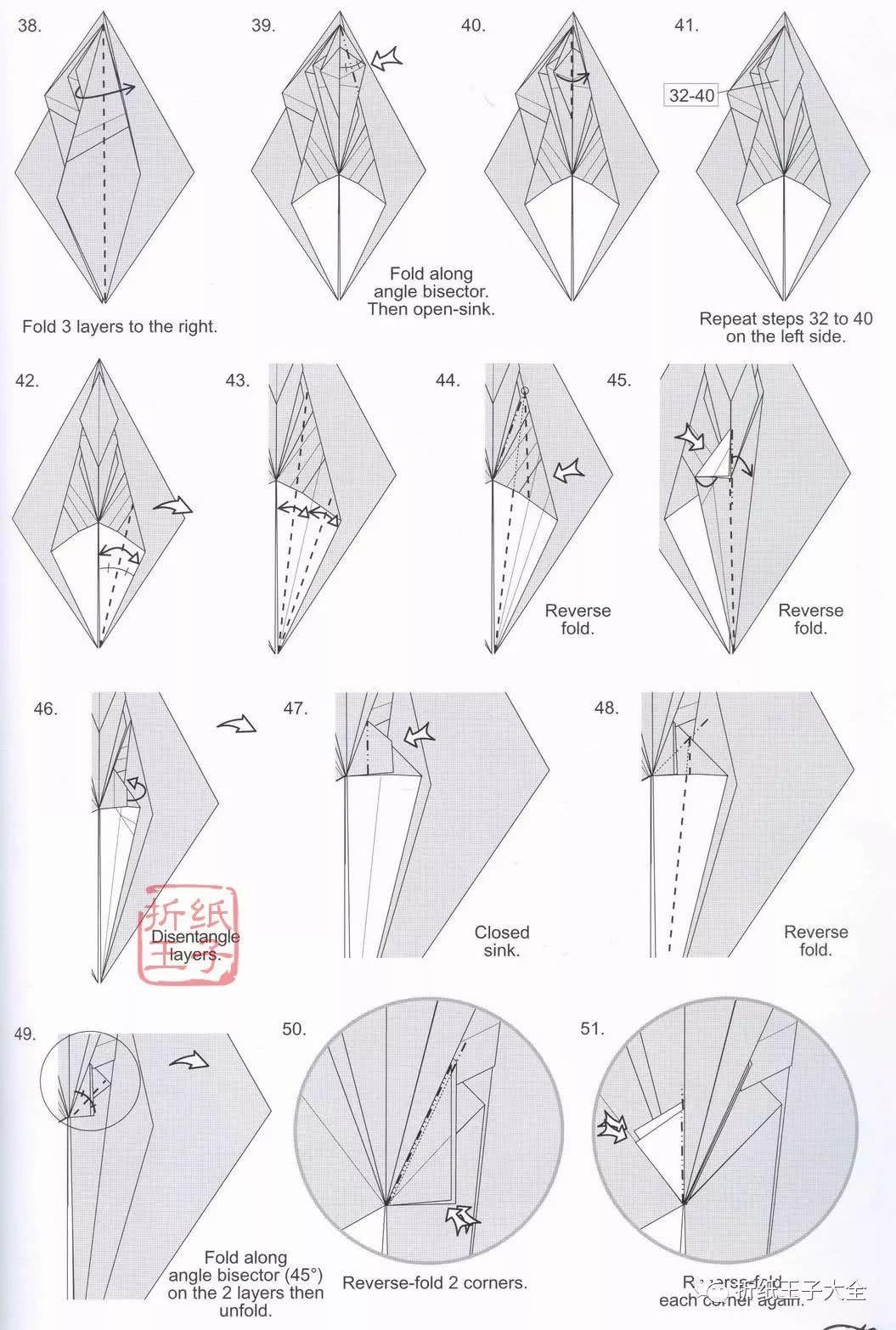 罗伯特朗无齿翼龙折纸图解教程,形象逼真,猜猜多少步