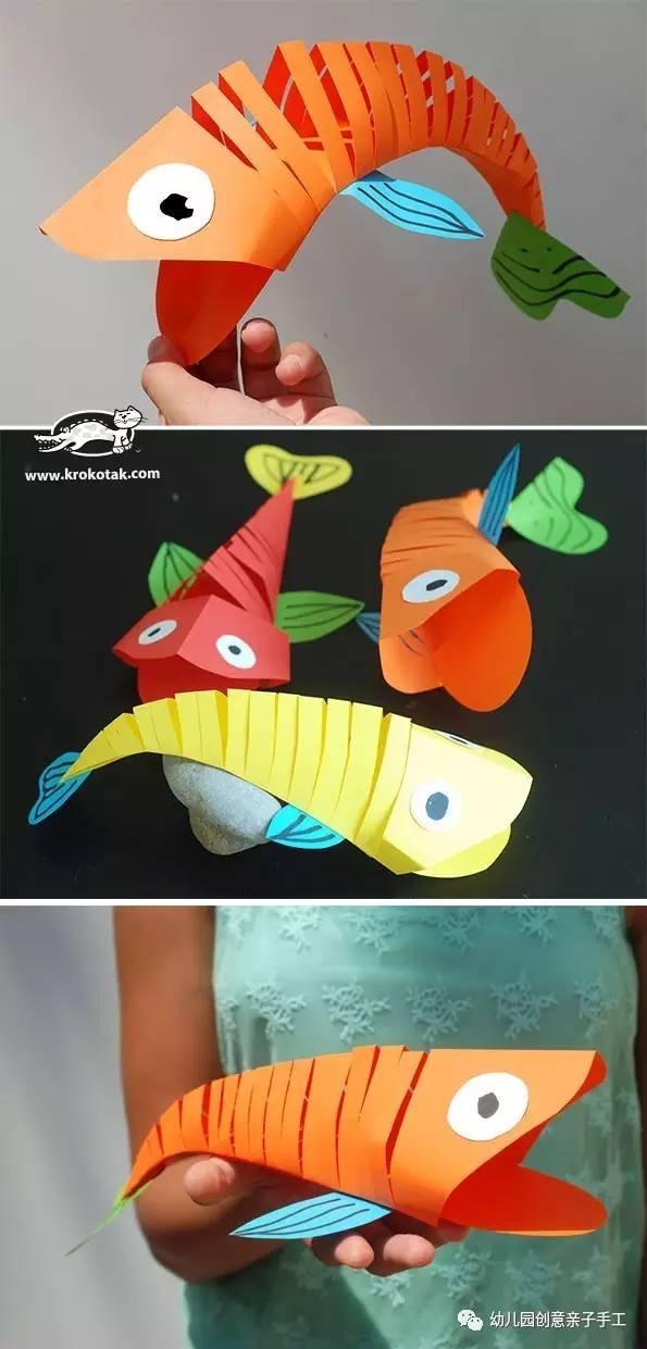 幼儿园手工卡纸教程:会动的小鱼毛毛虫等,十款卡纸动物超可爱!
