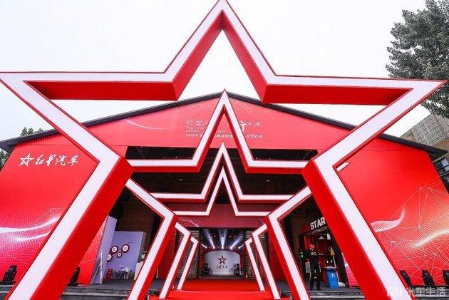 等速续航360公里 红星闪闪X2补贴后售4.98万元起