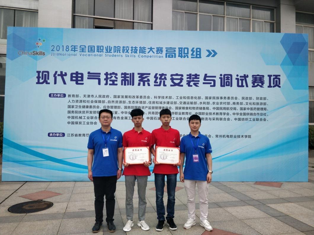 中国投资预测:新能源缺2000万个岗位 重庆能源职业学院人才受捧