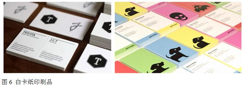 印刷设计必懂知识:印刷纸张类型介绍