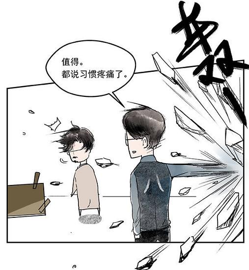 《镇魂》漫画,沈巍割腕,赵云澜发火之后秒怂,瞬表情包超级赞的图片