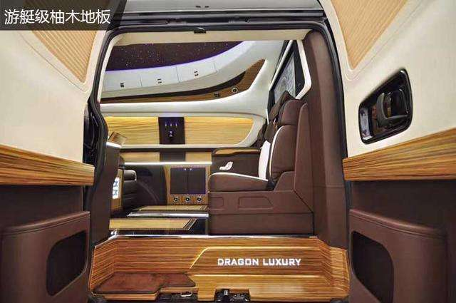 2018款GMC商务之星, 新美式豪华旗舰商务车