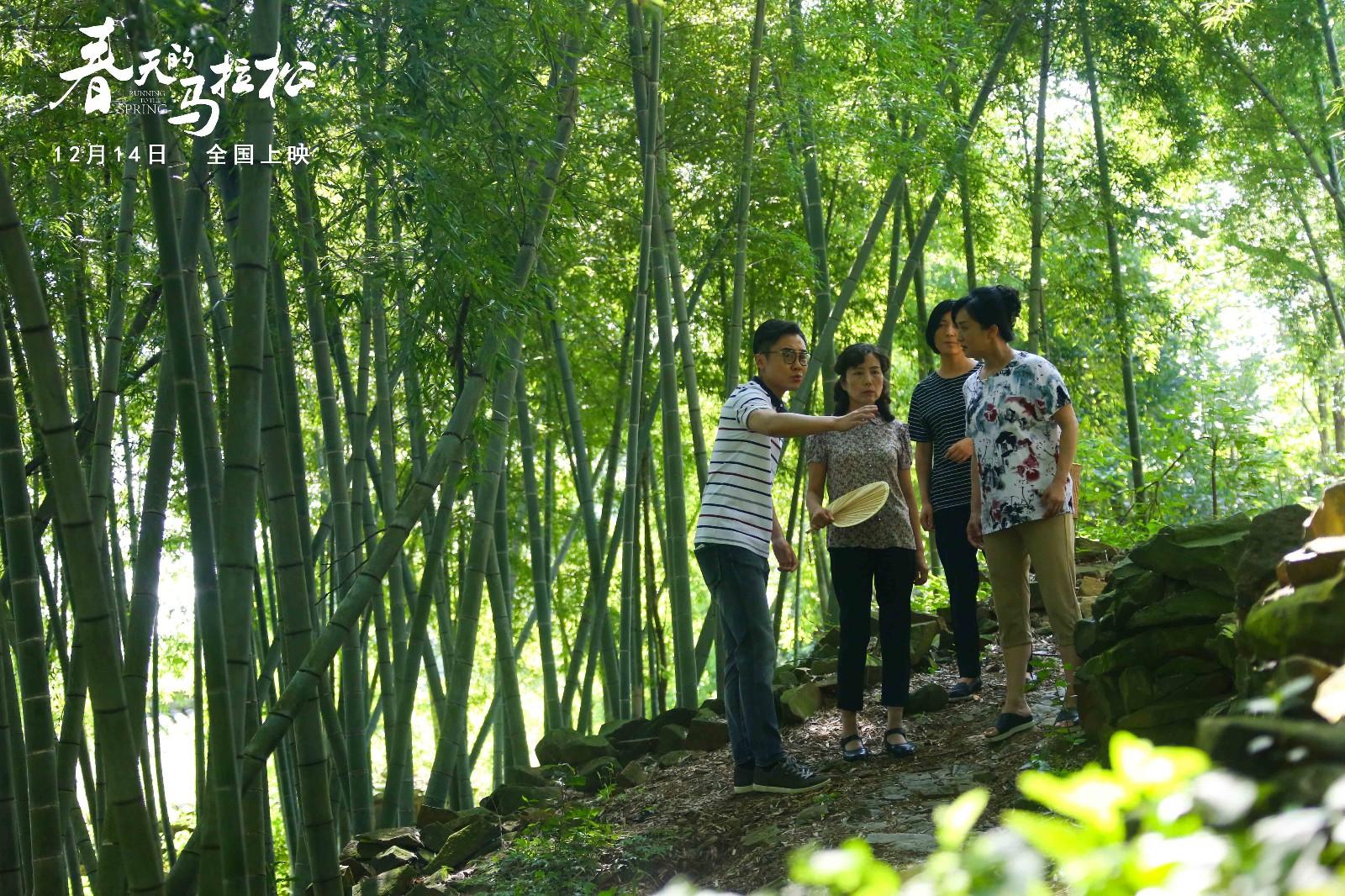 电影《春天的马拉松》定档12.14 讲述乡村生活里的诗和远方