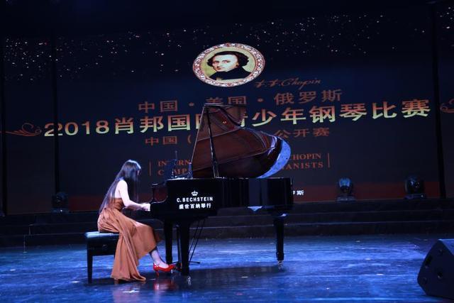 2018肖邦国际青少年钢琴比赛陕西公开赛圆满成功