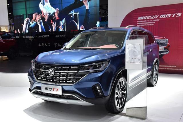 大7座SUV风行T7今天亮相广州车展,将搭载1.6T宝马发动机