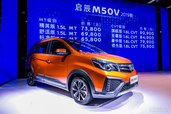 2019款启辰M50V正式上市 售价6.58-9.09万元