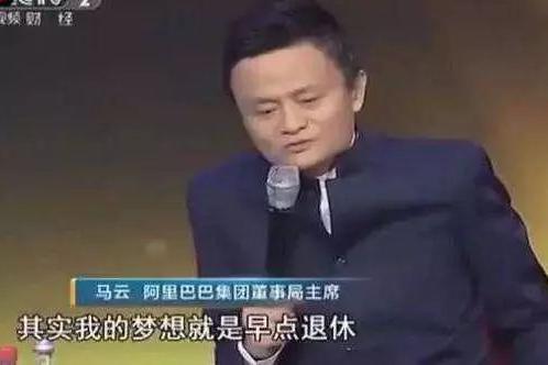 囧哥:科学家说丑出天际赚更多