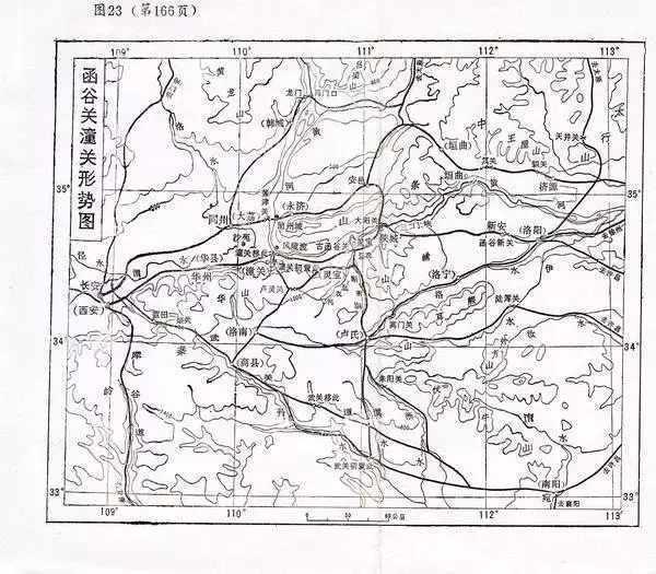 中国古代军事地理纵览