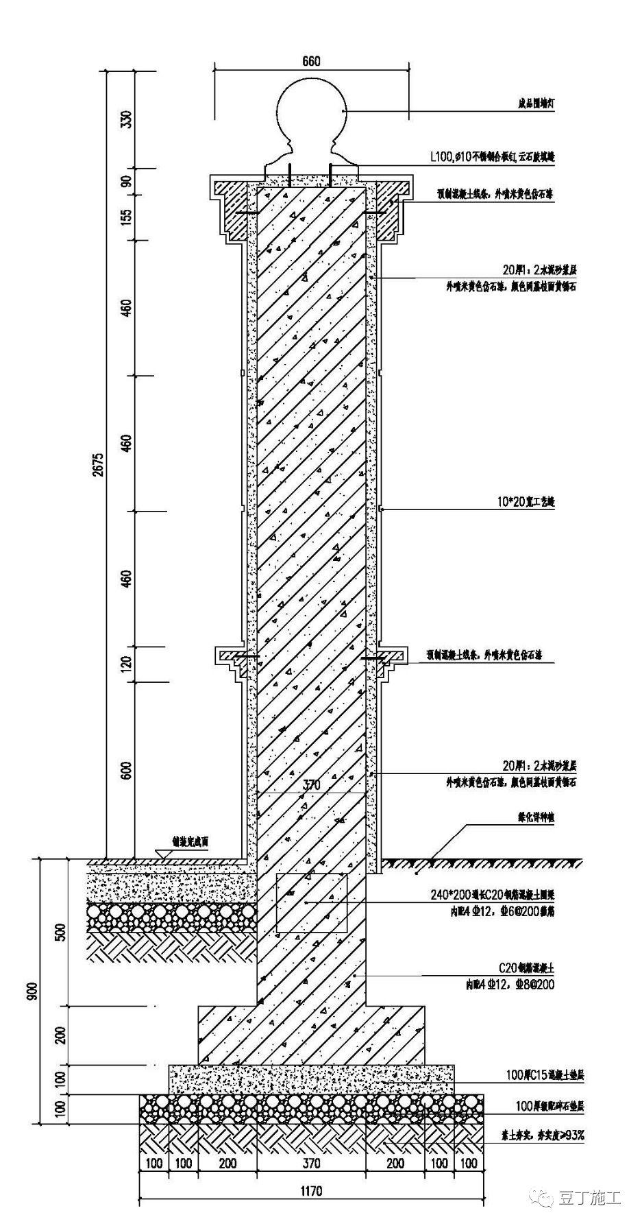 柱子断面图