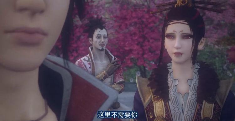 画江湖之不良人3:高冷女神李茂贞,一个表情证明女帝深坠爱河