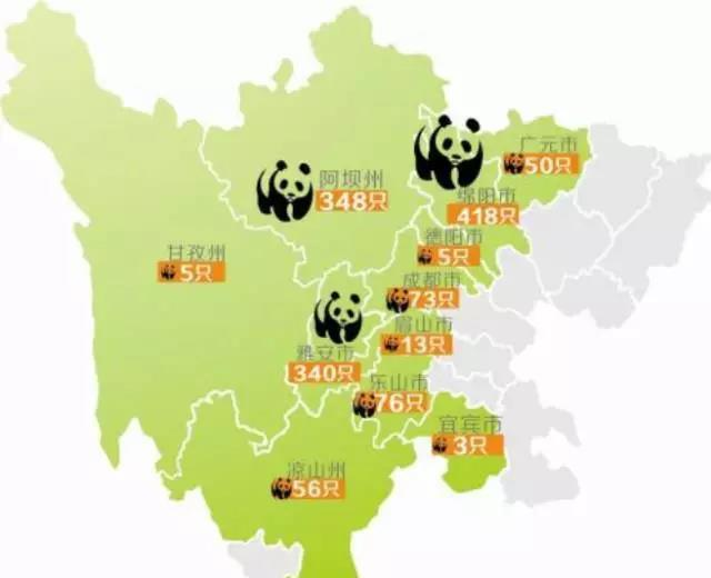 """大熊猫起源地争议再起, 中国""""国宝""""竟源自欧洲?"""