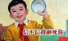 囧哥:五岁萌娃独自离家锁门找妈妈 熟睡老爸惨遭反锁