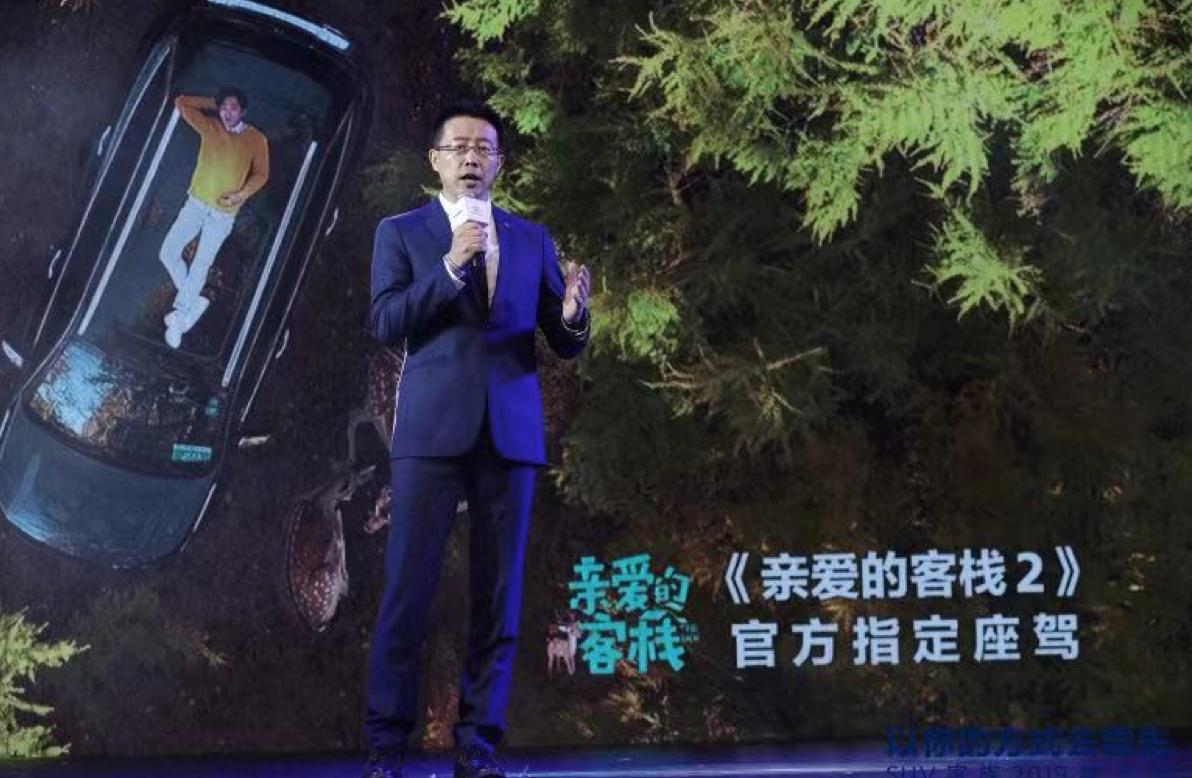 东风标致SUV家族2019款上市 看看这次小狮子亮出了哪些牌