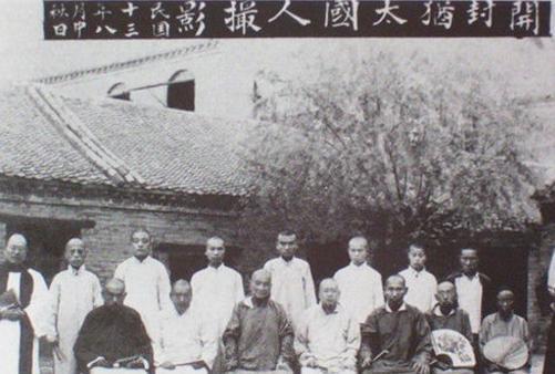 被中国人同化了的犹太人