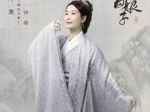 新版《新白娘子传奇》叶童演许仙的母亲,长大以后我就成了你?