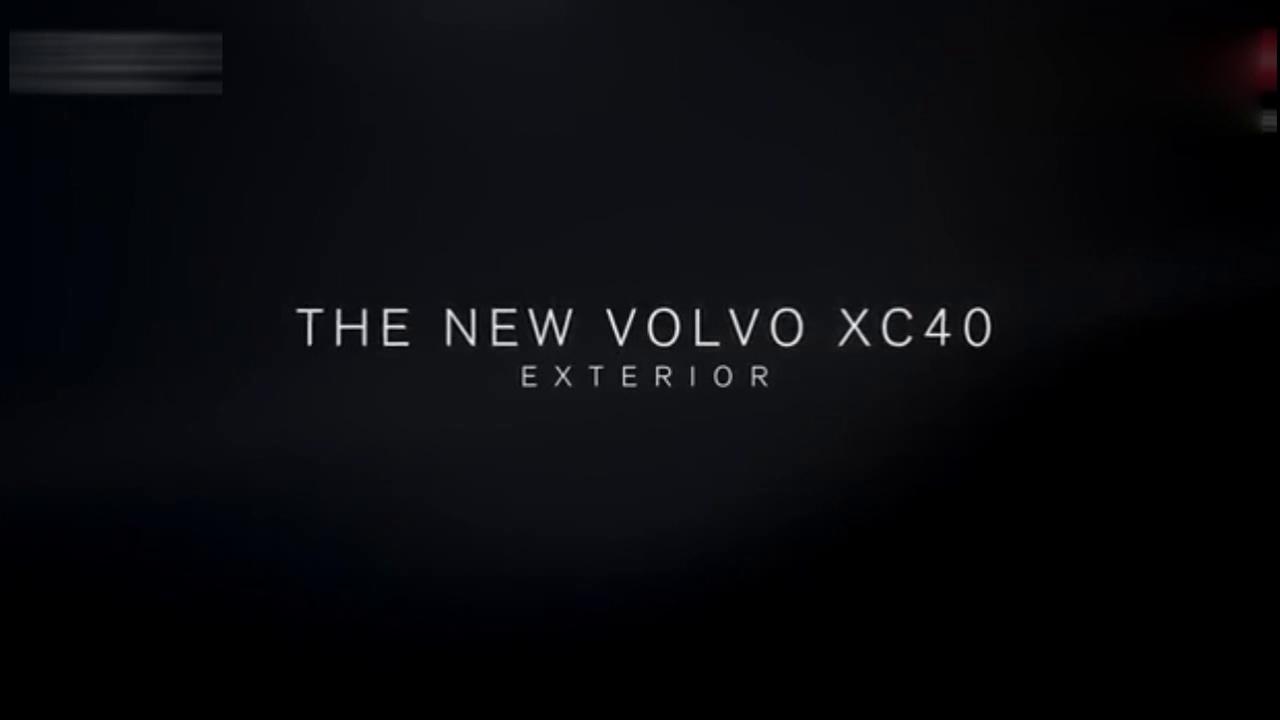 沃尔沃全新车型XC40,实在是太漂亮了