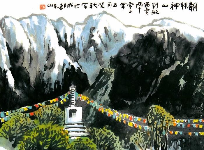 蒋维德,邱笑秋,冉启雍,杨守年,游天云,张幼矩国画山水图片