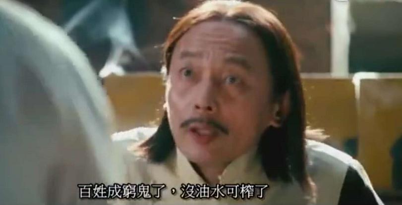 葛优和姜文曾在电影中谈过税收问题:不刮穷鬼的钱你收图片