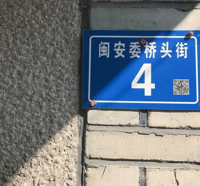 福州的闽安古镇, 唐朝设巡检司衙门, 宋朝时期福建的四大名镇!