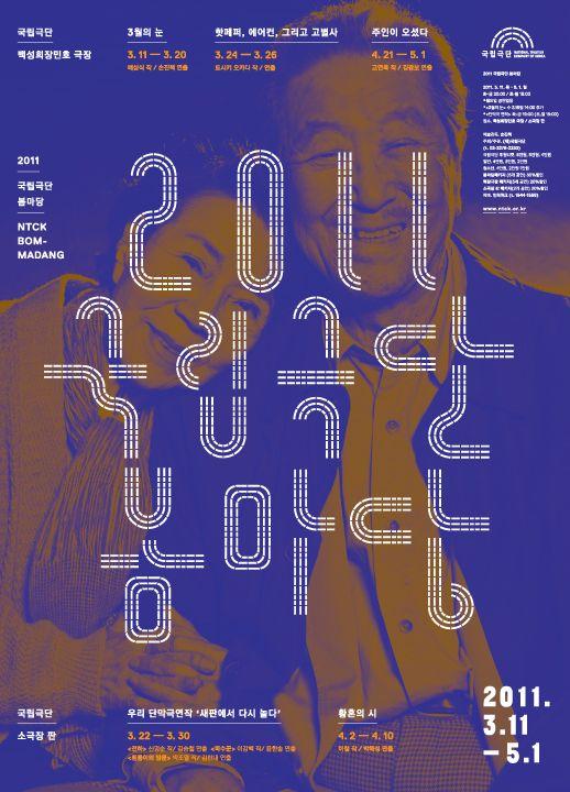 一组漂亮优秀的海报版式设计 版式 海报 设计_新浪网图片