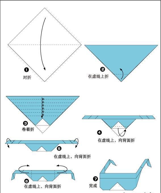 幼儿园亲子手工之折纸,时尚饰品,你缺哪样?简单教程易图片