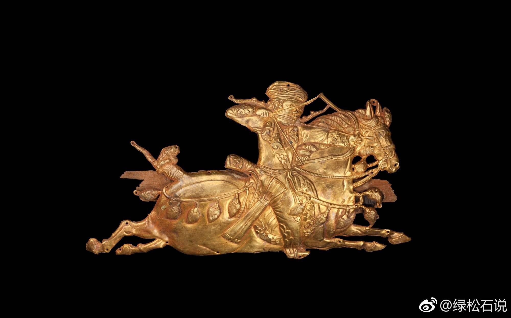 轩所藏欧亚及中国古代金饰· 公元前1500年至