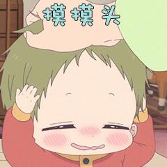 让孩子们治愈你!表情《表情奶爸》动画合集大全qq香菇难受的学园包图片图片