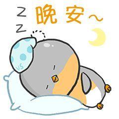 动态圈晚安表情最火朋友晚上好动态表情动大话西游2图片表情gif图片