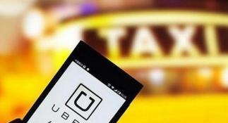 Uber与Lyft司机发动抗议 要求获得更好工作待遇