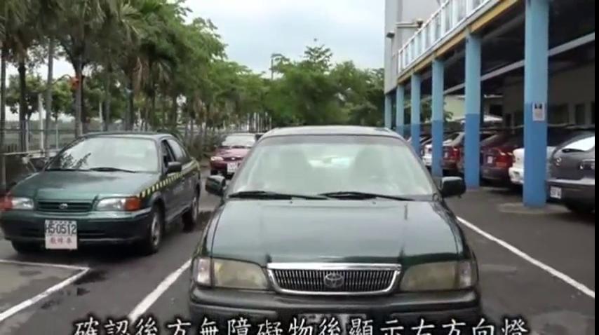 老司机教你侧方停车,还学不会的自己面壁思过