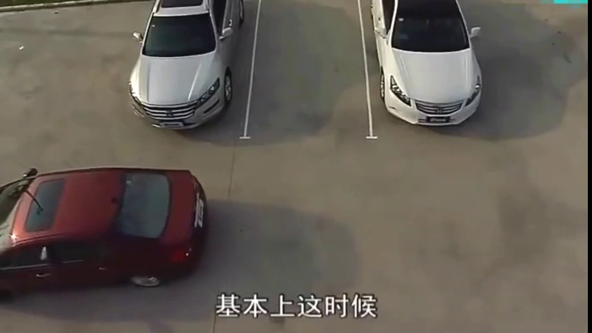 老司机带你怎么在狭窄空间如何快速垂直倒车 新手可以看