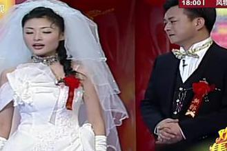 囧哥:结婚遇堵车高速上拜天地