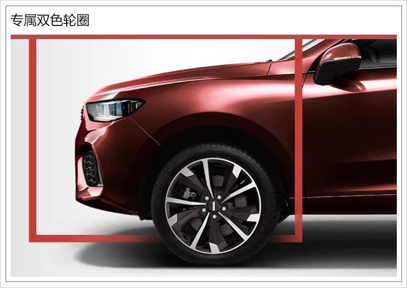 WEY VV5推升级限量版 售16.3万/享独有车身配色