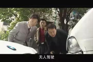 囧哥:汽车没拉手刹竟被风吹跑