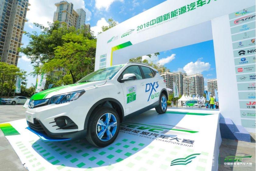 新能源中冲出一匹黑马!东南DX3 EV400