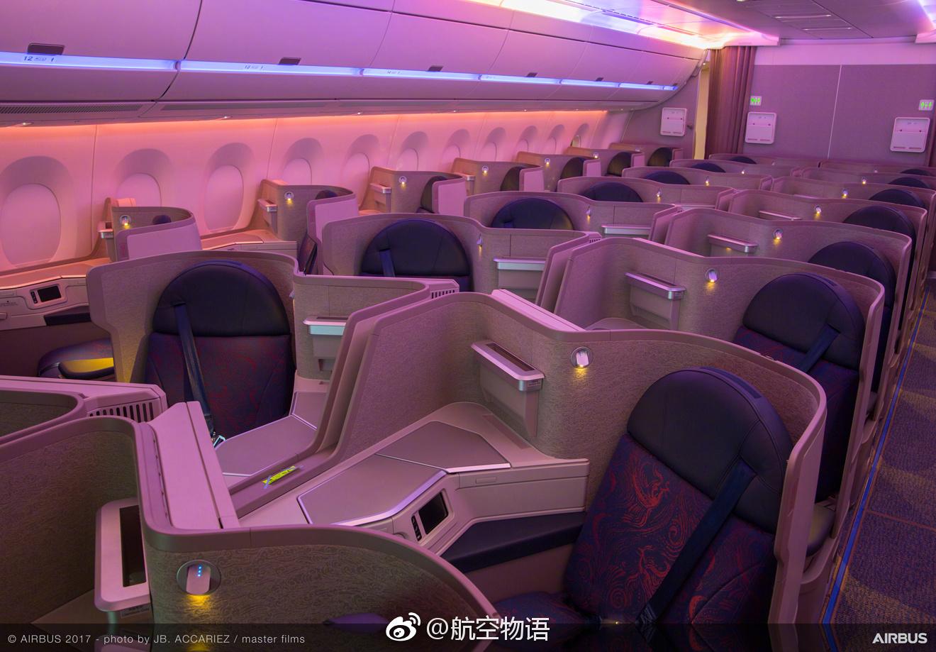 国航a350客舱曝光,商务舱和高级经济舱升级