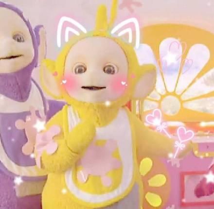 小仙女专用天线宝宝表情包图片