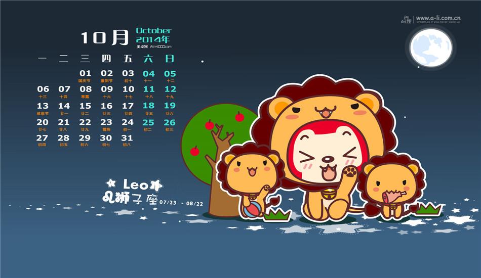 十二星座中,巨蟹,处女,性格射手的优缺点,你是这样的狮子座是几月生日啊图片