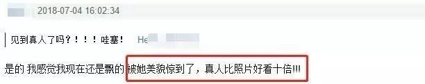 刘亦菲最新无修图曝光,两个月就瘦回颜值巅峰,小腿纤细惹人羡!