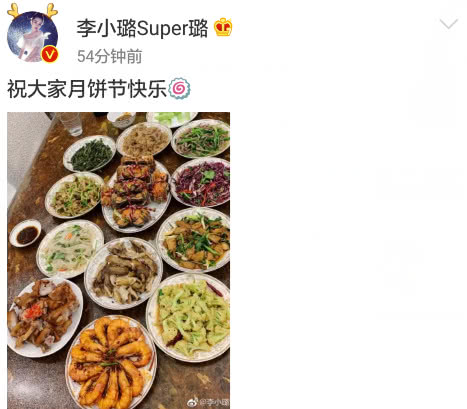 李小璐中秋节晒丰盛团圆饭,这次贾乃亮还会缺席吗?