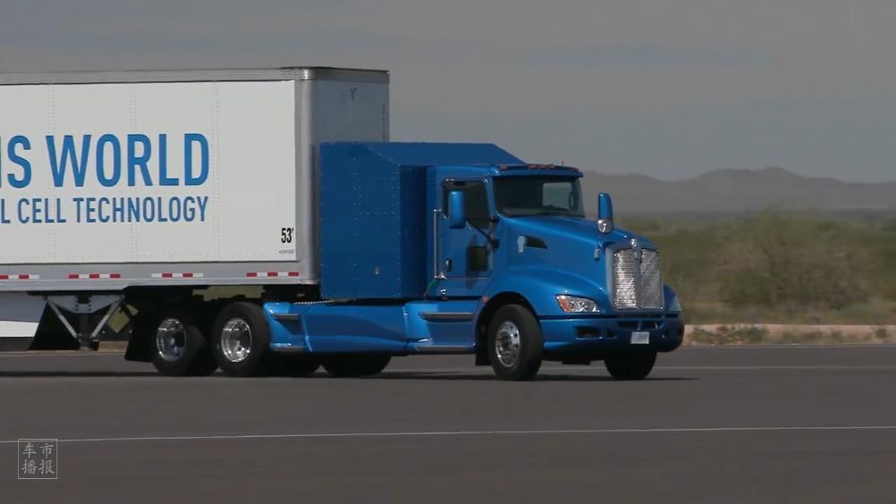 中国车市   特斯拉Semi的竞争对手: 丰田 燃料电池 卡车  ?