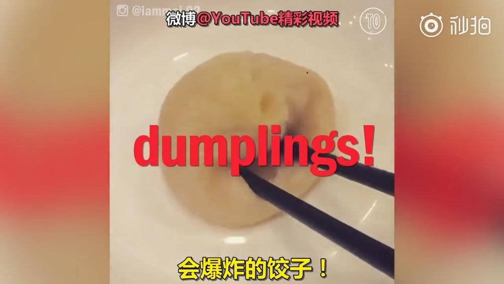 中国吃货看了会流泪系列