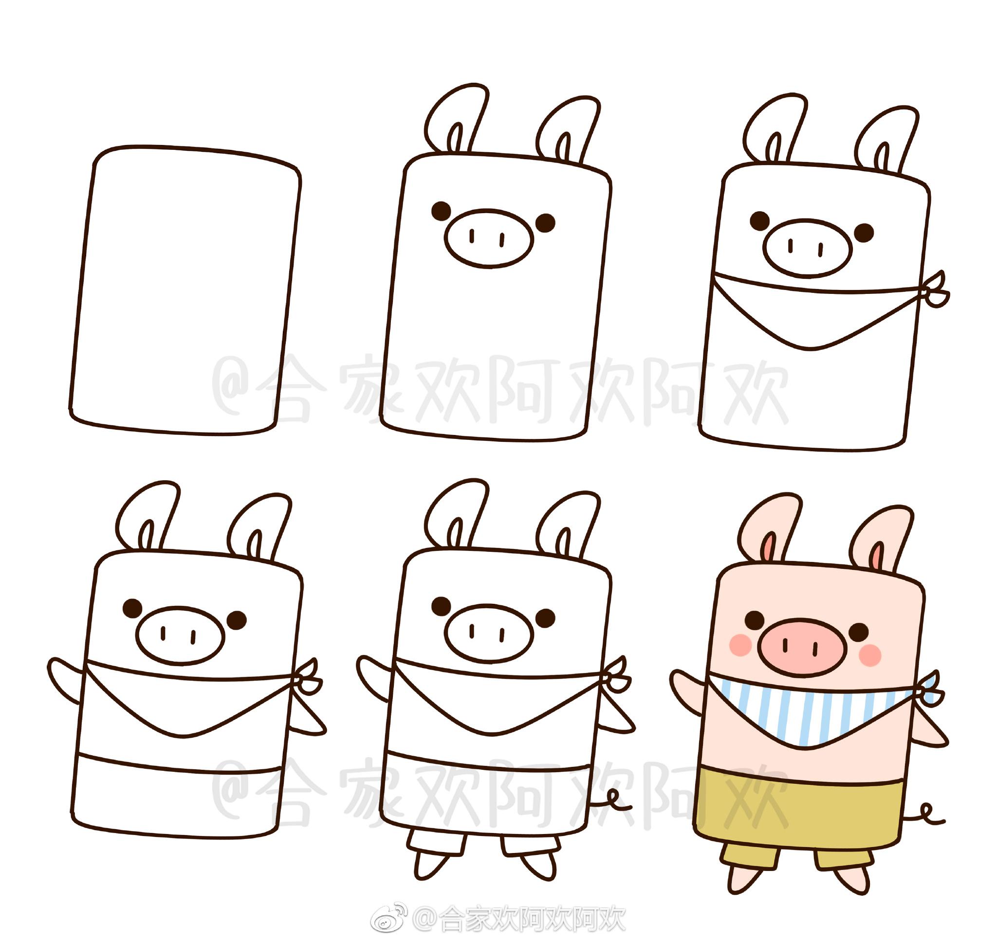 春游中萌萌小动物简笔画 陆地动物 千千简笔画