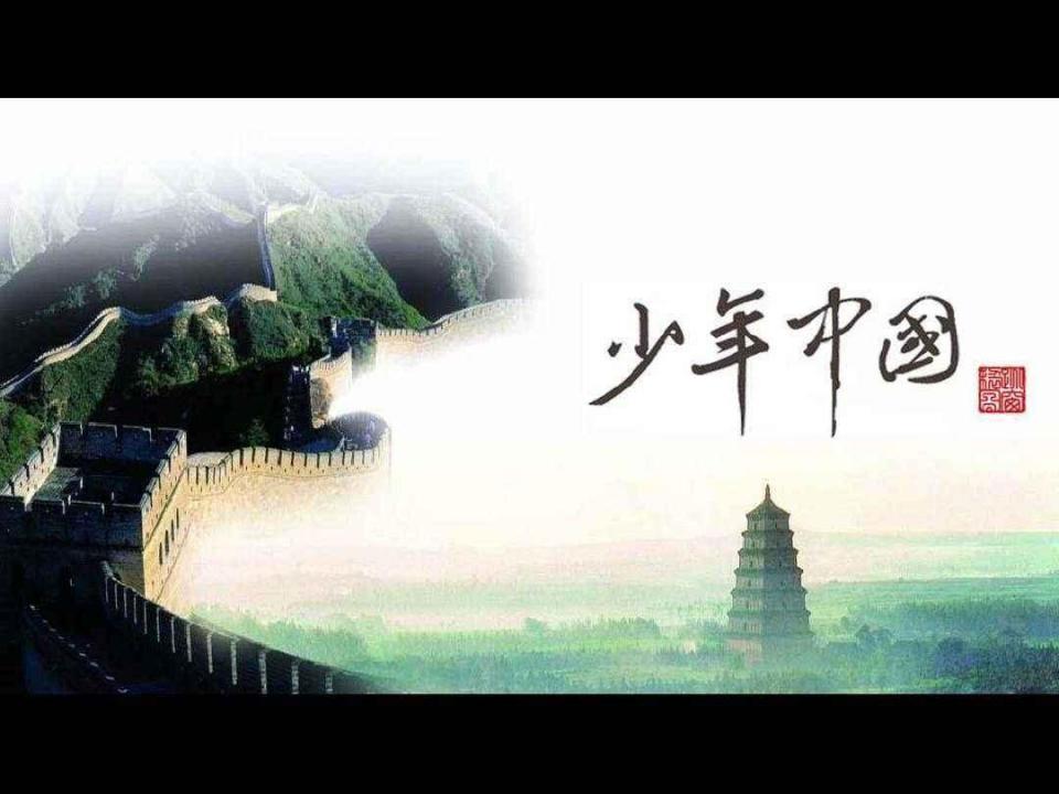 开学第一课:自古英雄出少年,张杰带来《少年中国说》改编歌曲图片