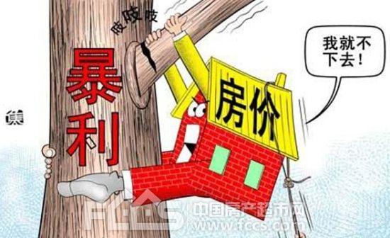 高房价危及经济,连任志强都开始担心了!房地产业或已被抛弃!